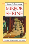 Mirror in The Shrine
